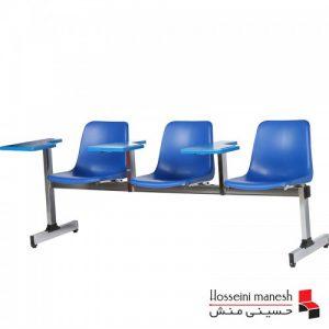 صندلی آموزشی سه نفره کد M210