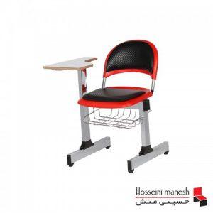 صندلی آموزشی تک نفره کد B411AL
