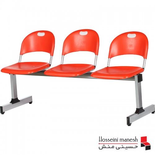 صندلی انتظار سه نفره کد B403