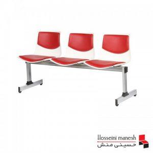 صندلی انتظار سه نفره کد S103L