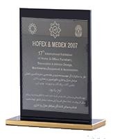 دریافت تندیس و لوح تقدیر از سوی اتحادیه صادرکنندگان مبلمان منزل و اداری در سال ۲۰۰۷